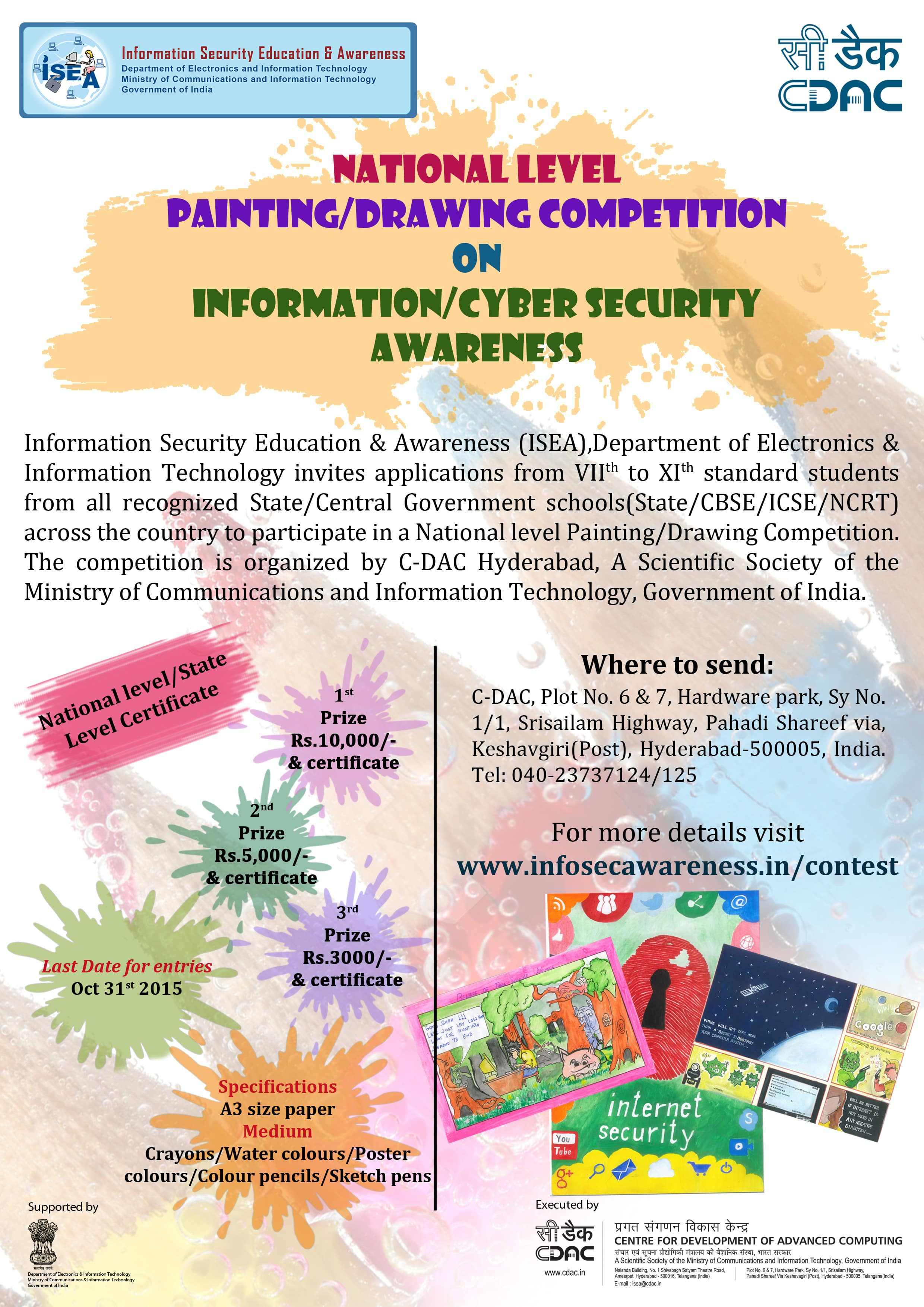 infosecawareness.in National Level Painting / Drawing Competition on Information / Cyber ...