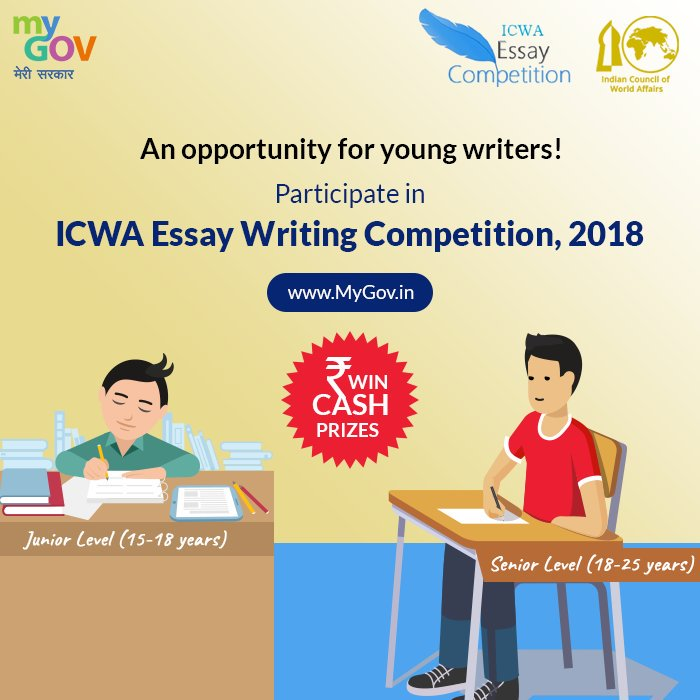 icwa essay competition 2016 results