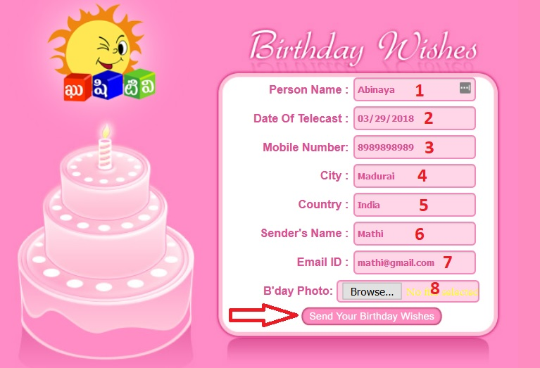 Step 5 Enter Country 6 Senders Name 7 Email ID 8 Upload Bday Photo 9 Click Send Your Birthday Wishes Button