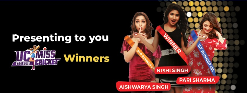 UC Miss T20 Cricket Contest 2018 : Play with Girls & Win