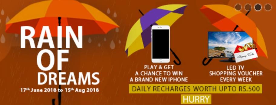 BSNL Rain of Dreams Contest 2018 : bsnl contestzone in – www contest