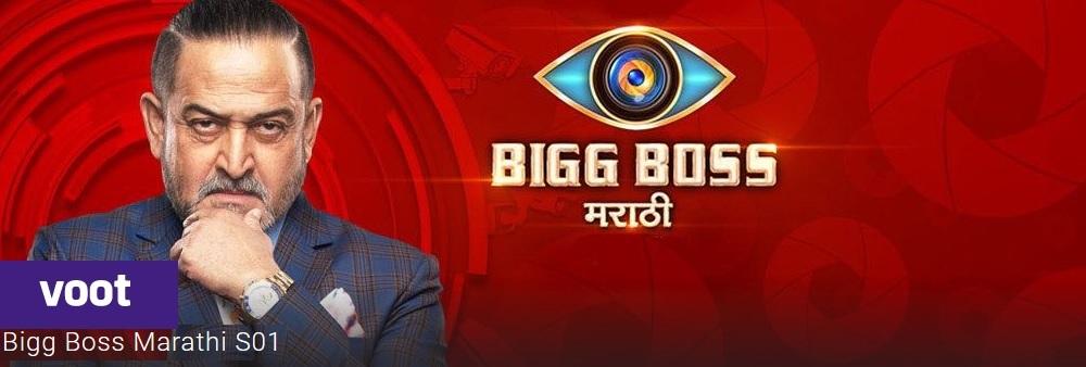 Voot Colors Marathi Bigg Boss Season 1 Voting Online 2018 – www