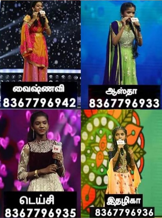 Zee Tamil Sa Re Ga Ma Pa Li'l Champs Season 2 Voting 2018 : zeetamil