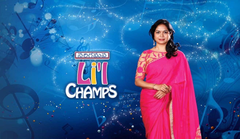 Zee Telugu Sa Re Ga Ma Pa Little Champs 2018 Audition