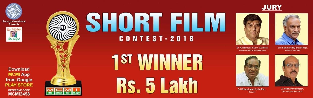 Recon International MCMI Short Film Contest 2018 Mee Cinema