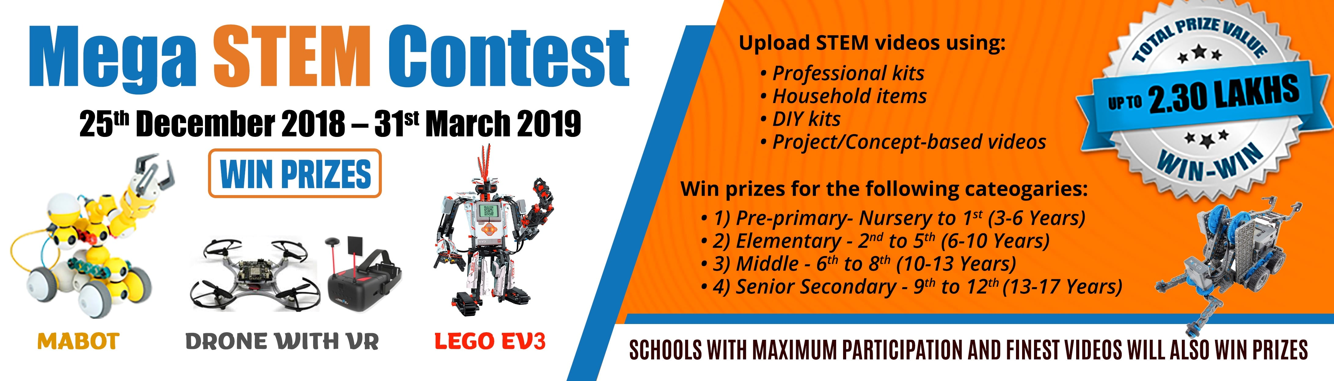 My STEM Time Mega Contest 2019 : mystemtime com – www contest net in