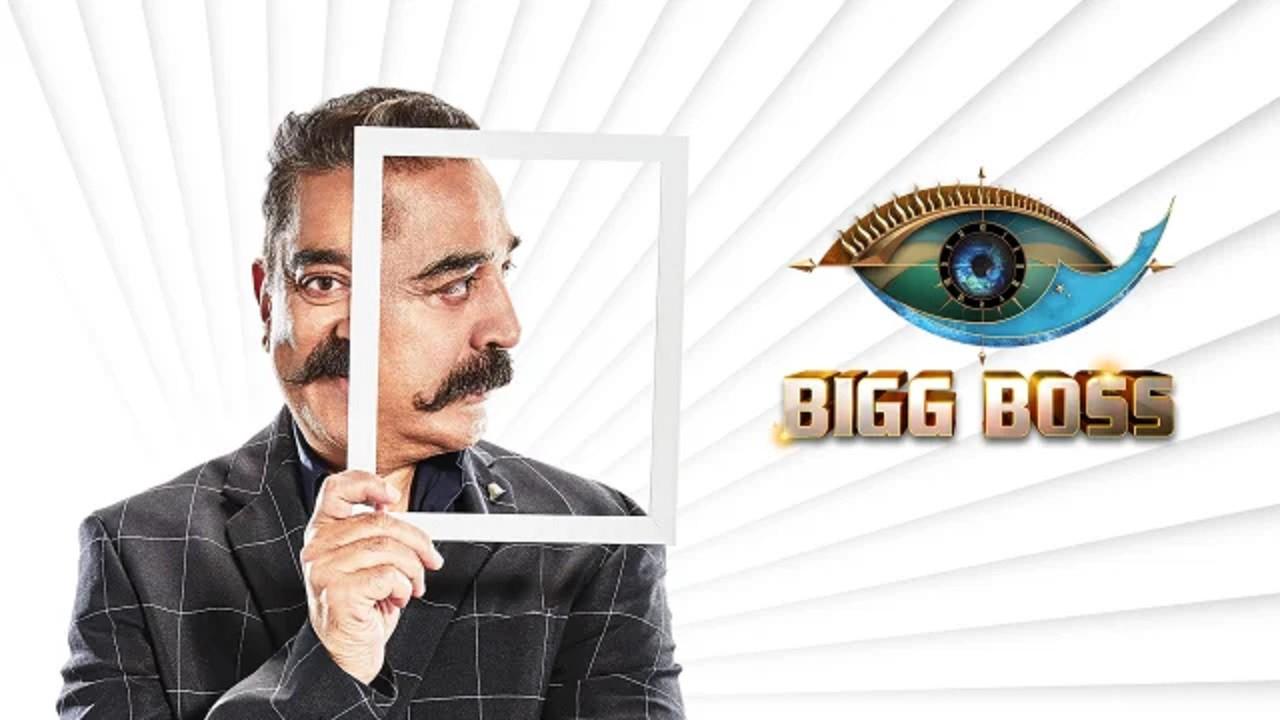 Bigg Boss Tamil Hotstar